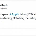 從討厭到喜愛,蘋果如何讓日本愛上 iPhone?