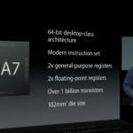 高通:蘋果 64 位元 A7 處理器引發晶片產業焦慮
