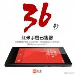 小米香港人氣旺1萬台紅米手機36秒售罄