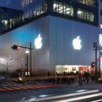 蘋果、IBM 合作開始奏效?福特將棄黑莓機、改採iPhone