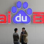 2014 百度財報:中國網路收購戰開打,與阿里巴巴、騰訊決勝負