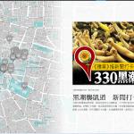 臺灣第一次!媒體運用開放街圖報導抗議動態