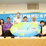 工研院成立 OCP 認證中心 微軟加入 OCP 聯盟
