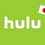 獲利了結!Hulu 日本業務轉售日本電視台
