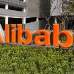 傳阿里巴巴融資額將超 200 億美元創 IPO 歷史記錄