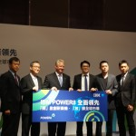 IBM POWER8 技術應付 big data 需求,OpenPOWER 聯盟針對 Intel 挖牆角