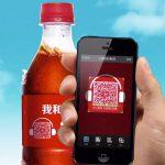 打開中國年輕人的耳朵,可口可樂唱給你聽