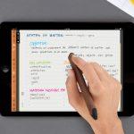 讓更多軟體支援 Pencil 觸控筆,FiftyThree 開放 Pencil SDK