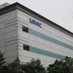 聯電將在中國設第一座台資 12 吋晶圓廠,與廈門合資總額達 62 億美元