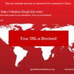 中國政府擴建防火長城,香港佔中普選成箭靶