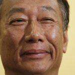 經濟前景在哪?BBC 記者看台灣家族企業