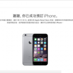 香港全民搶 iPhone  轉手價格可翻倍