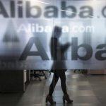 阿里巴巴期權將在 9 月 29 日於 ISE 上市