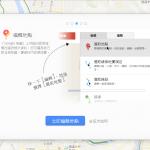 自己繪製 Google 地圖!Google 三新功能臺灣啟用