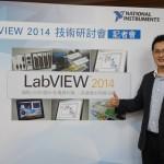 LabVIEW 2014 新版推出,全新功能擷取/分析/顯示資料 Everywhere