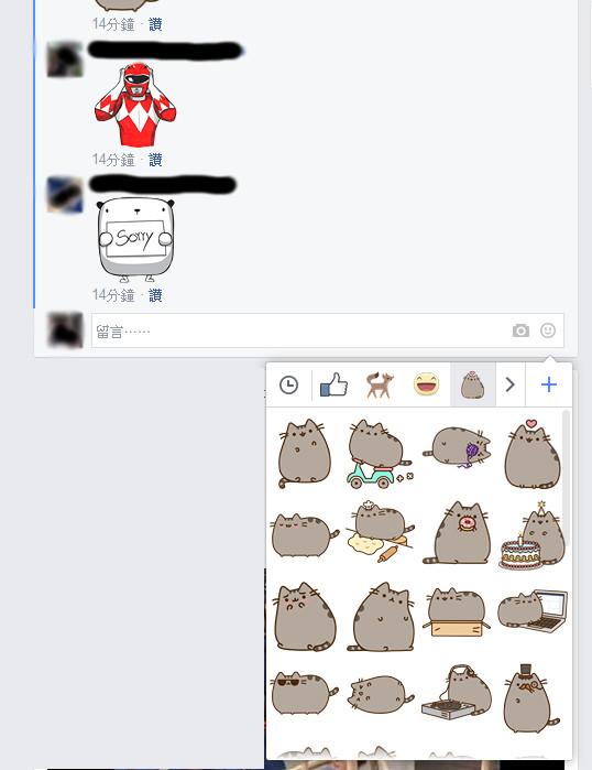facebook-sticker-response