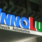 【CES 2018】對抗 AMOLED!群創全球首發 10.1 吋 AM Mini LED 車用面板