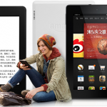 為了多賣 Kindle,亞馬遜居然去天貓開店了