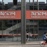 相中台灣戰略定位與潛力,淘寶光棍節網購廣告攻佔入口網站