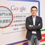 2014 年哪些品牌台灣網友最關注? Google 品牌搜尋排行榜出爐