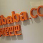 阿里巴巴集團加入 Linaro,有利 ARM 架構伺服器的軟體平台開發