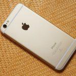 俄羅斯 Apple Store 恢復交易,iPhone 價格調漲 35%