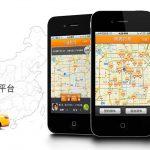 中國大陸叫車服務「滴滴打車」獲 D 輪融資 7 億美元