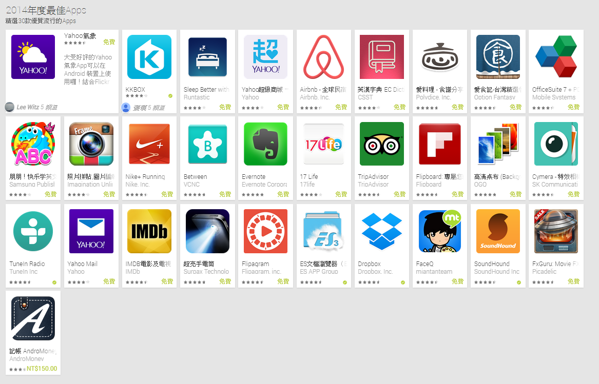 Google Play apps01