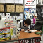 日本創紀錄低失業率含玄機,兼職與低薪工作增多