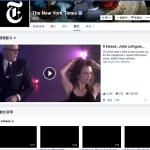 Facebook 粉絲頁影片改版,增加精選影片功能