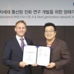 南韓電信商衝 5G!諾基亞、LG Uplus 簽合作備忘錄