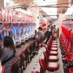 日本最大柏青哥公司 Niraku 將於香港上市,目標籌資 7,500 萬美元