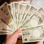日本企業大賺,投資支出卻連三季縮水