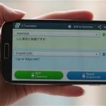 機器翻譯雖難用,但人們還是離不開它