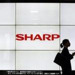 日系電視廠豎白旗?夏普傳出售或關閉海外工廠