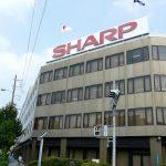 日媒:夏普的裁員人數恐擴大至 7000 人