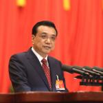 中國制定「互聯網+」發展戰略,設 400 億人民幣創投基金