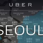 Uber 認輸!暫停首爾 Uber X 服務,日本測試遭禁令