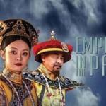 娘娘與總統同台,Netflix 藉《甄嬛傳》進軍中國市場