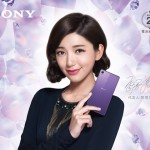 Sony 花系列新機曝光!傳推聯發科 8 核智慧手機 Lavender