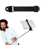 練臂力的 iPad 專用自拍神器,上網買得到