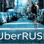 Uber 要為你快遞 LV了,UberRush 服務測試中
