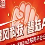 中國第一網路神股:業績虧損,股價兩個月漲 40 倍