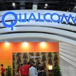 高通將在中國貴州設立伺服器晶片研發中心