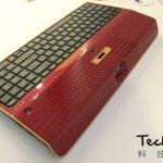 【COMPUTEX 2015】便利又便宜的新型態電腦:KiBoJet 投影鍵盤