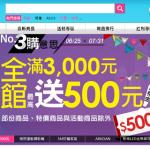 MoneyDJ新聞 配圖