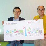 觀光局跨企業與 Google 合作 網路行銷成功製造話題