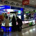 中國手機市場衰退,全球出貨量佔比降至 25%