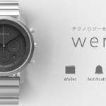 Sony 聯手 Citizen 推智慧型手錶 Wena,僅支援 iPhone