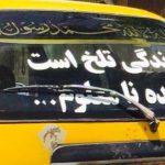 Facebook 的人民革命,一名計程車司機撼動阿富汗政局